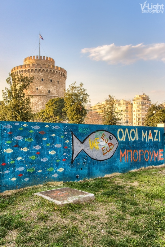 the white tower in Thessaloniki, Greece | 2012